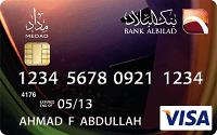 بطاقة مداد بنك البلاد