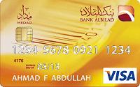 بطاقات فيزا مسبقة الدفع