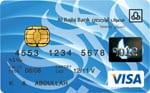 افضل بطاقة ائتمانية مسبقة الدفع للشراء من الانترنت فيزا وماستر كارد