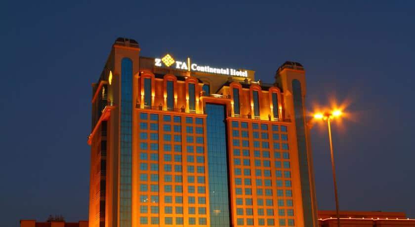 فندق زارا كونتينينتال ZARA Continental Hotel