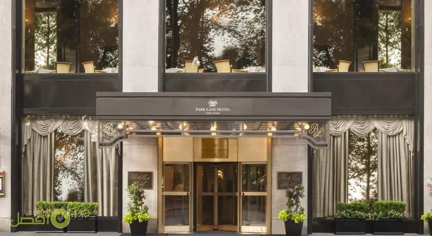 فندق بارك لين في سنترال بارك افضل فنادق نيويورك العرب المسافرون