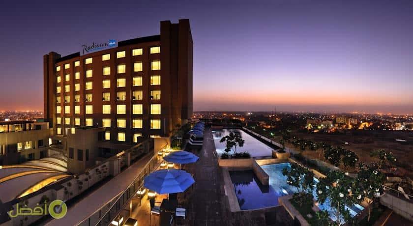 فندق راديسون بلو، نيودلهي فنادق نيودلهي العرب المسافرون