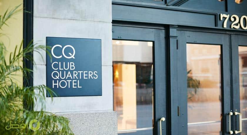 كلوب كوارتر Club Quarters Hotel in Houston