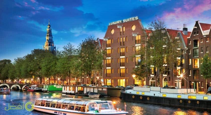 لوكشري سويتس أمستردام فنادق هولندا