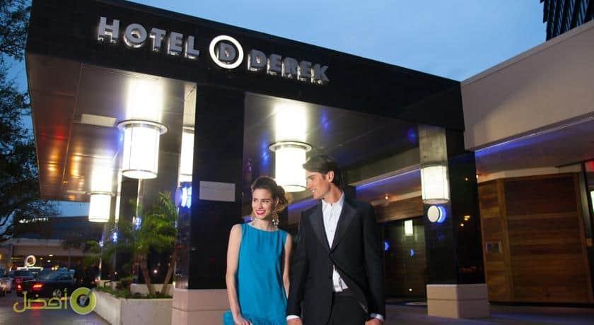 فندق ديريك احد افضل فنادق هيوستن