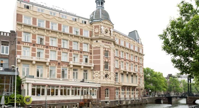 فندق إن إتش كوليكشن أمستردام دويلين