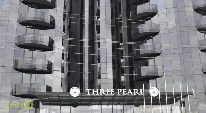 فندق ثري بيرل افضل الفنادق في طرابزون