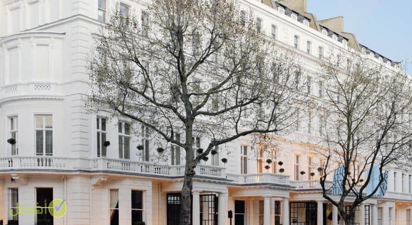 فندق كنسينغتون من افضل فنادق لندن