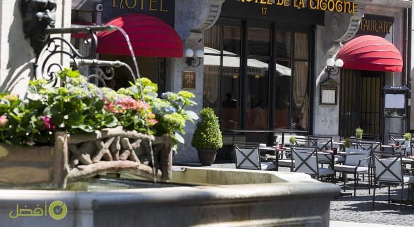 فندق دو لا سيغون من أفضل فنادق جنيف سويسرا