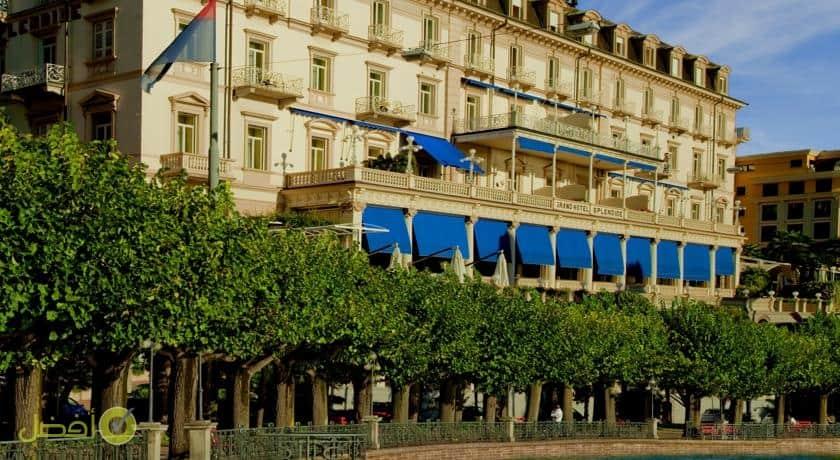 فندق سبلانديد روايال افضل فنادق لوغانو LUGANO في سويسرا خمس نجوم