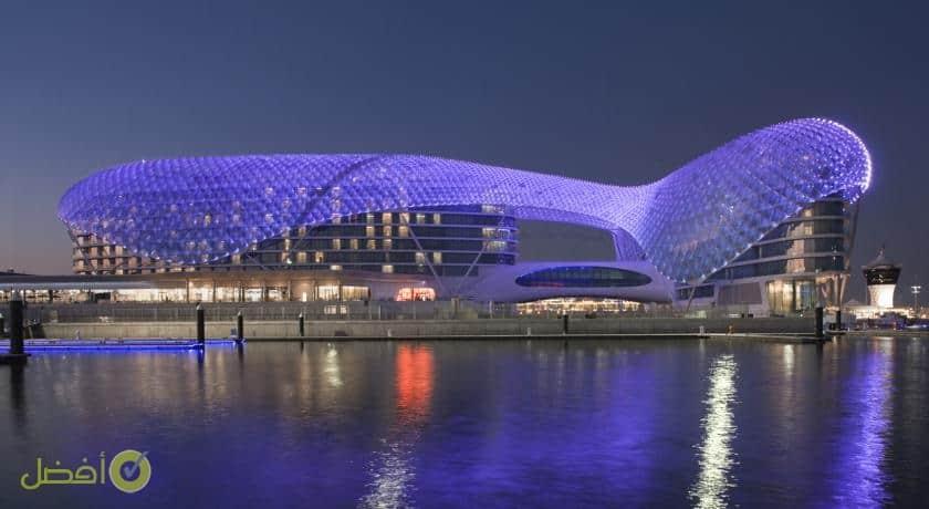 ياس فيسيروي ابوظبي افضل فنادق جزيرة ياس في أبو ظبي