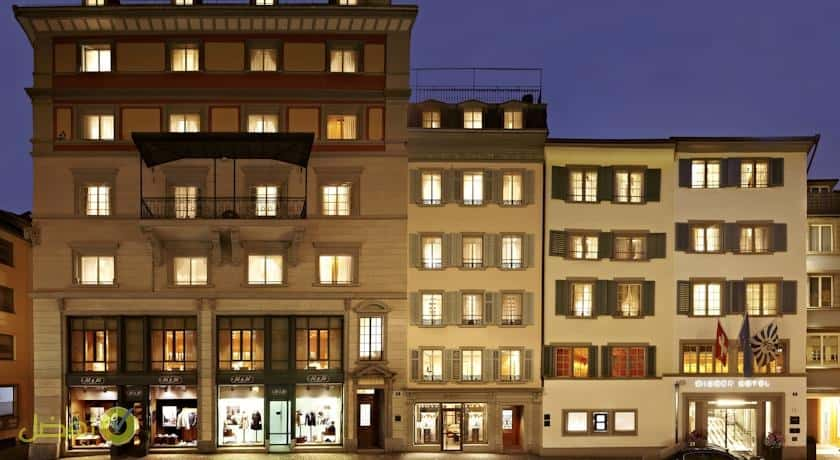 فندق ويدر احد افضل فنادق زيورخ