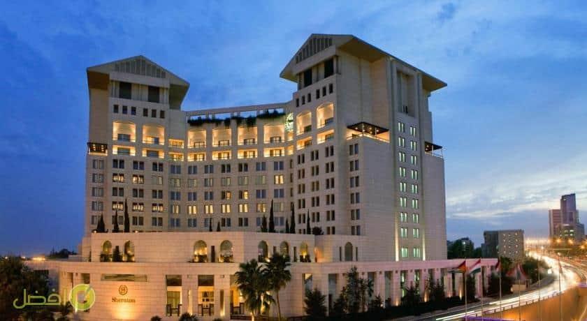 فندق وأبراج شيراتون النبيل عمان افضل الفنادق في عمان الاردن