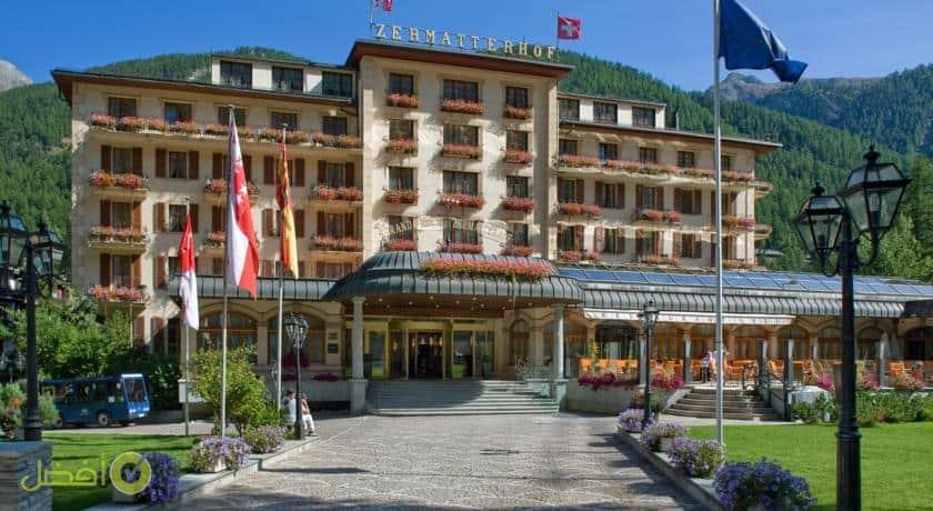 فندق غراند زيرماترهوف من افضل الفنادق في سويسرا