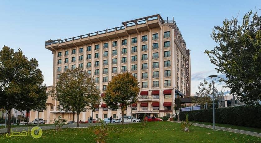 فندق ألميرا في بورصة تركيا