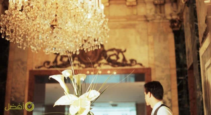 فندق أمبسادور