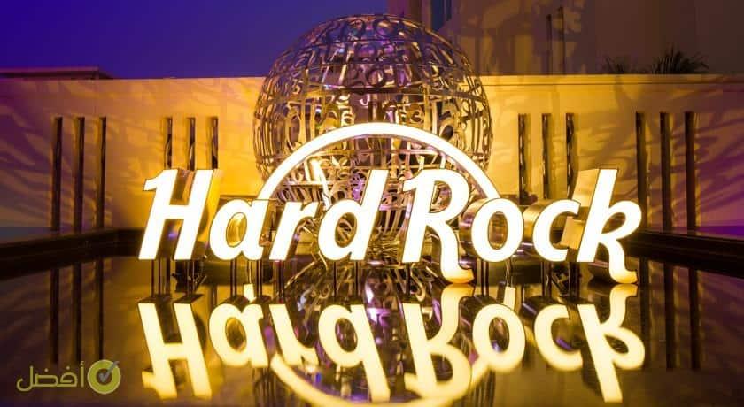 فندق هارد روك غوا