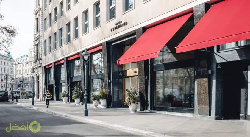 غراند فيرديناند - فندق ديزاين البوتيكي