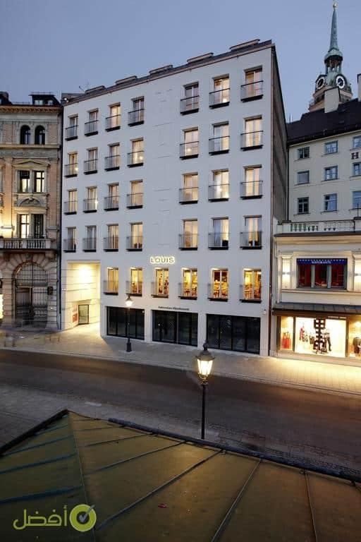 فندق لويس ميونخ