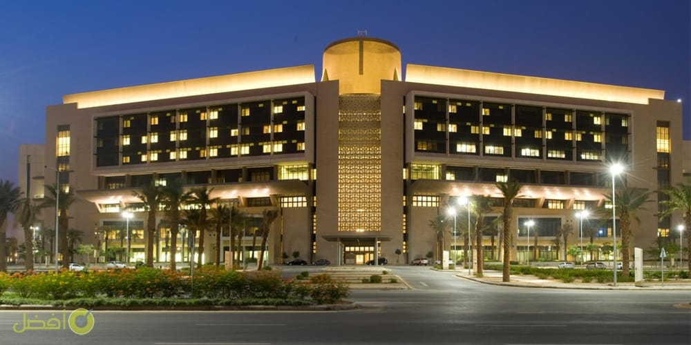 مستشفى الملك عبد العزيز الجامعي