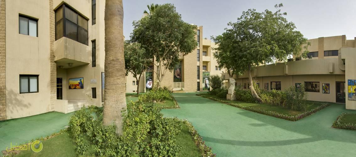 مدارس نجد الأهلية في الرياض