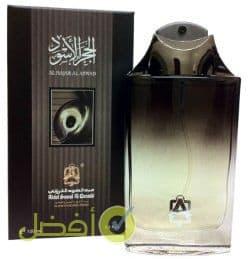 الحجر الأسود من عطور عبدالصمد القرشي