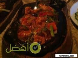 مطعم بامبو