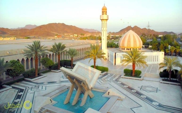 مجمع الملك فهد لطباعة المصحف الشريف افضل الأماكن السياحية في المدينة المنورة