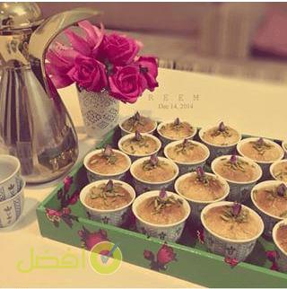 سنابات طبخ سعوديات سناب مطبخ مرايم
