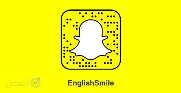 English smile