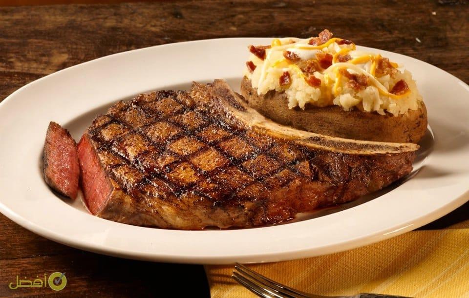 لونج هورن ستيك هاوس Longhorn Steakhouse