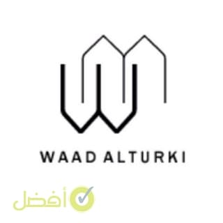سناب خبيرة التجميل السعودية وعد التركي الدوسري
