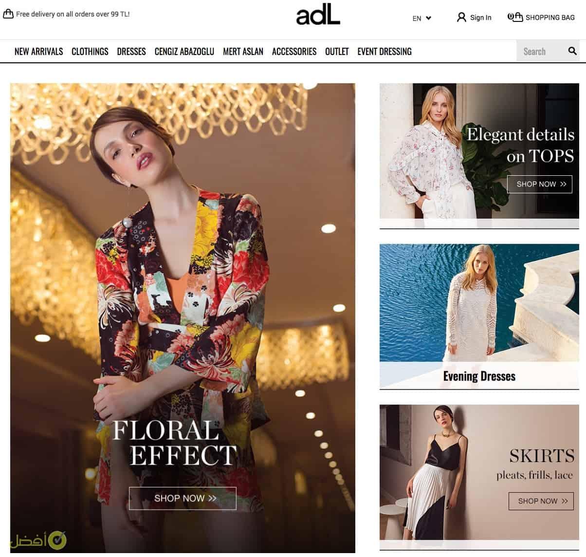 موقع ADL للفساتين والازياء التركية