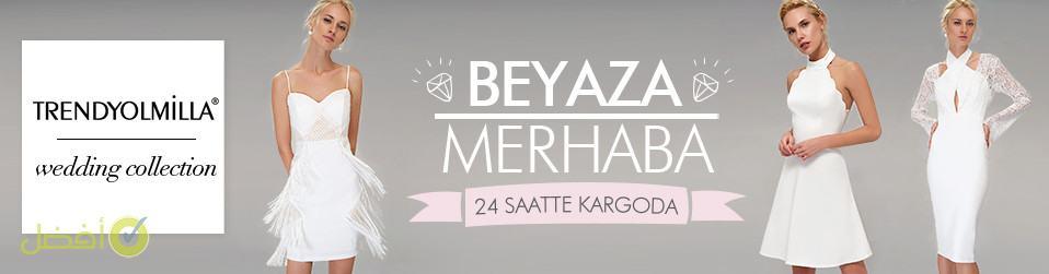 موقع Trendyol للفساتين التركية