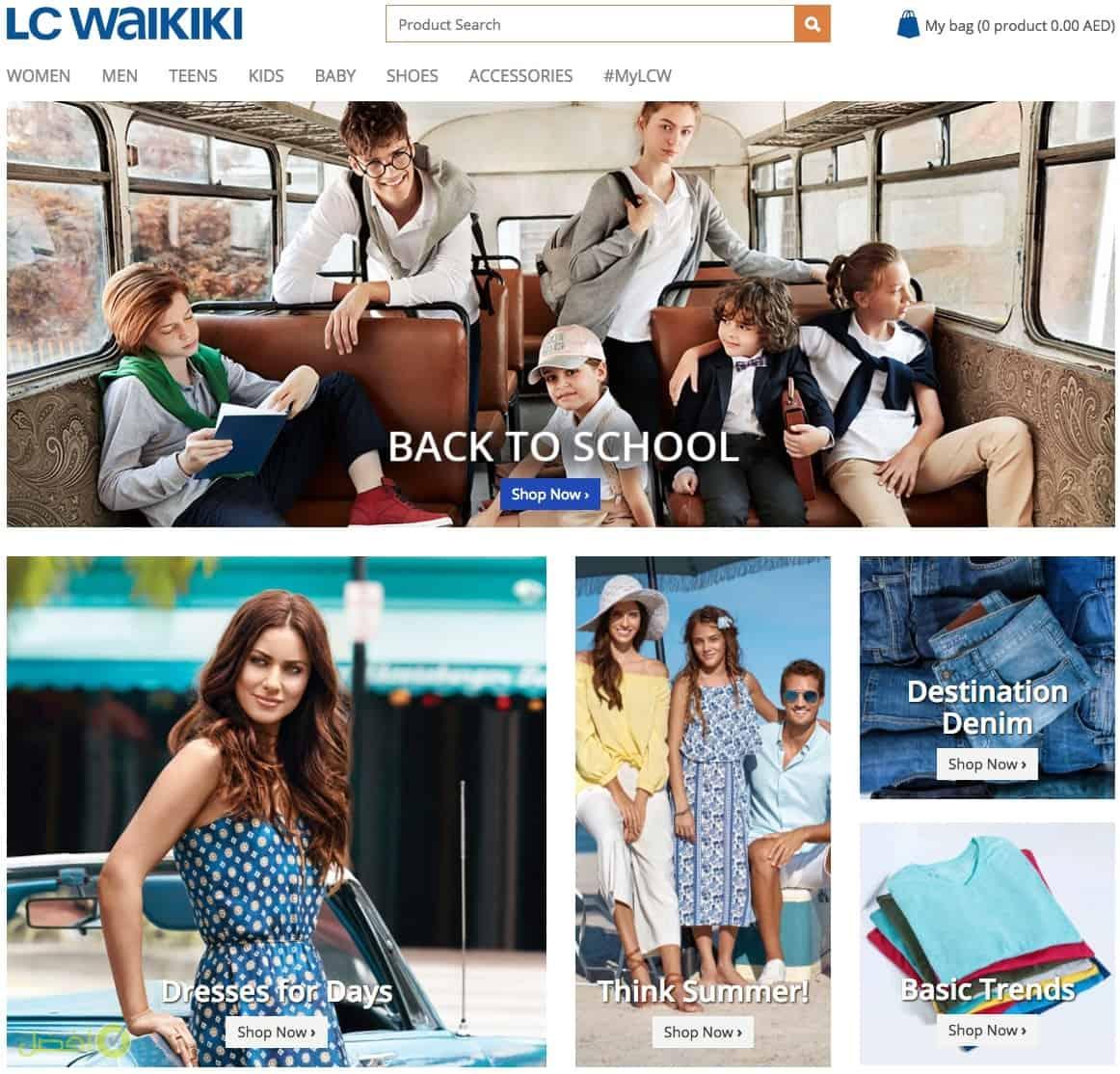 موقع إل سي واي كيكي التركي افضل مواقع تسوق فساتين تركية