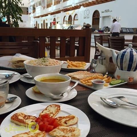 مطعم نصيف البحرين