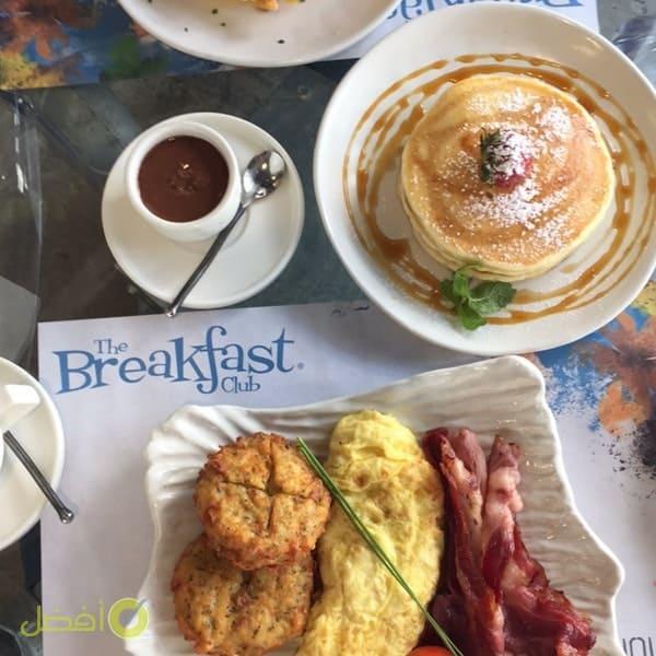 مطع ذا بريكفاست كلوبThe Breakfast club