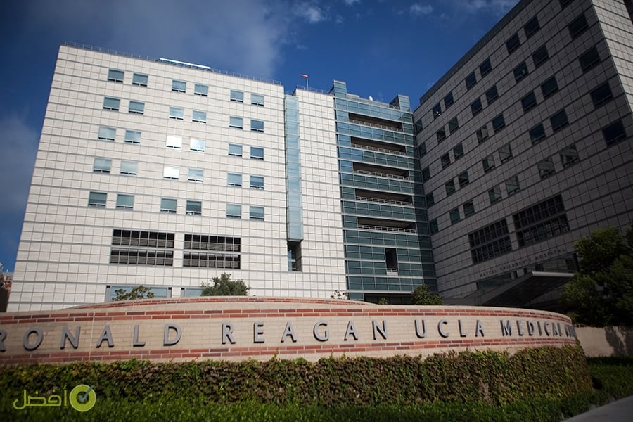 يو سي إل أيه UCLA Medical Center