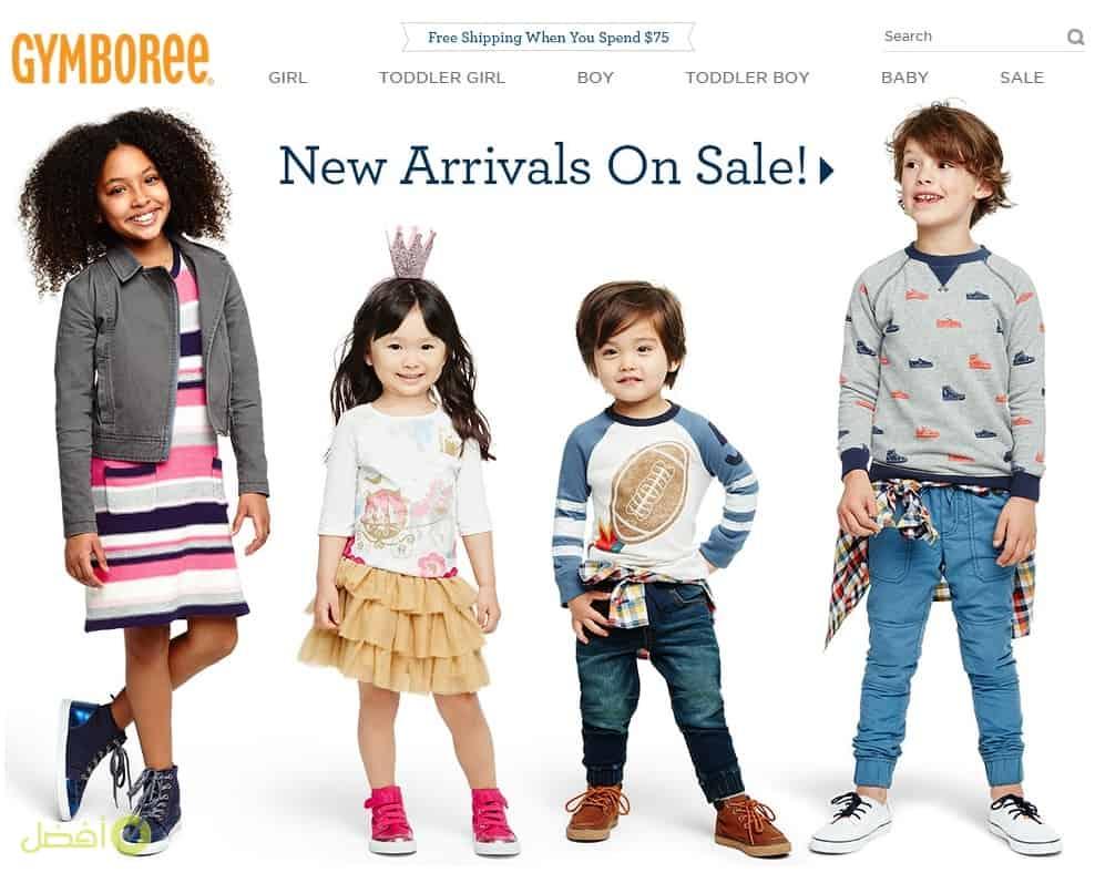 موقع جيمبوري للاطفال