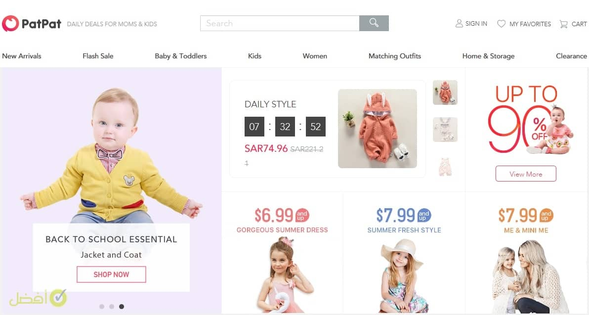 """موقع """"بات بات مواقع ملابس امريكية رخيصة"""