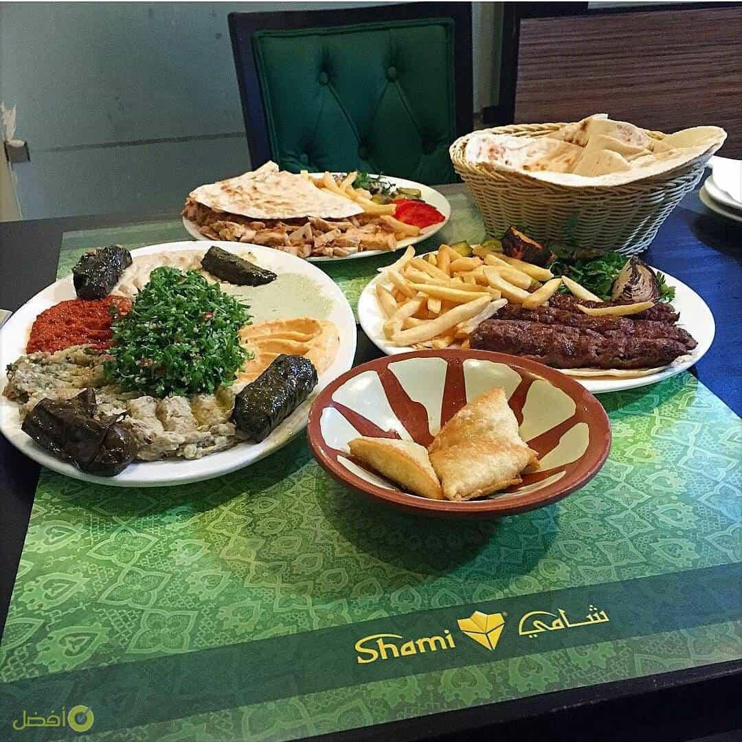 مطعم شامي المدينة المنورة