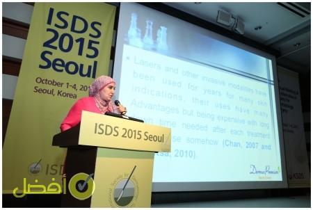 د. بلقيس مروان للامراض الجلدية في دبي والشارقة