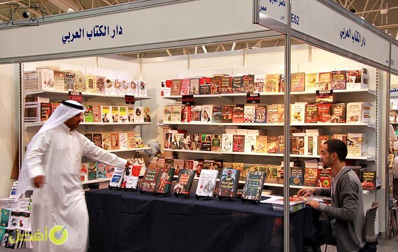 دار الكتاب العربي دور النشر العالمية