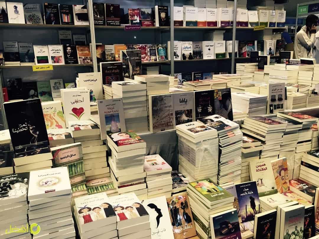 دار الفارابي تعتبر افضل دار نشر للروايات