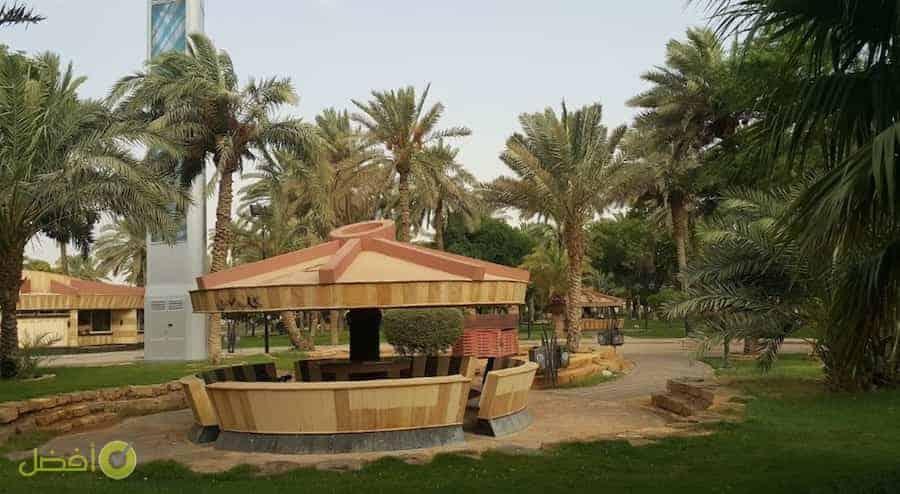 حديقة العليا الرياض