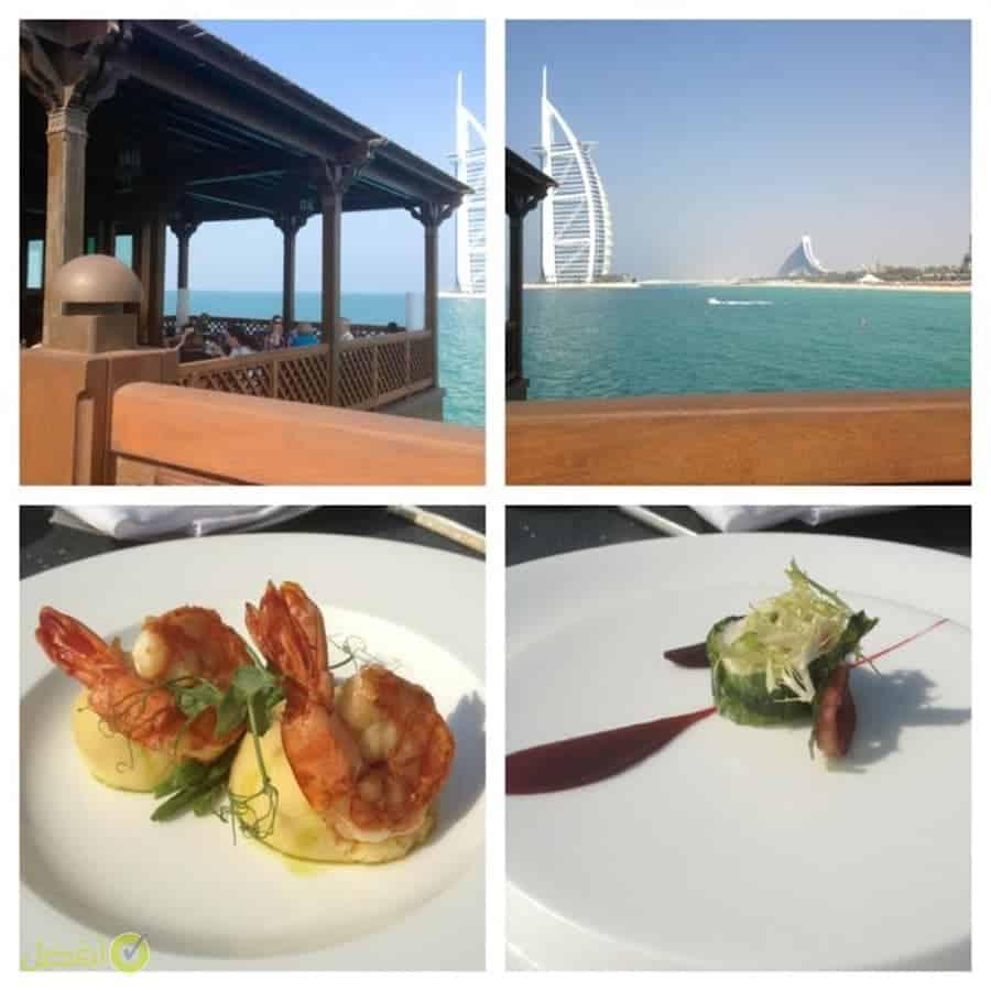 مطعمبييرشيك من افضل المطاعم الرومنسية في دبي