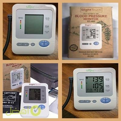 جهاز Slight Touch ST-401 – جهاز قياس الضغط في الذراع