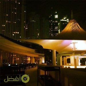 مطعم لا باي لاونج دبي