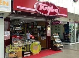 حلويات توبا Tuğba