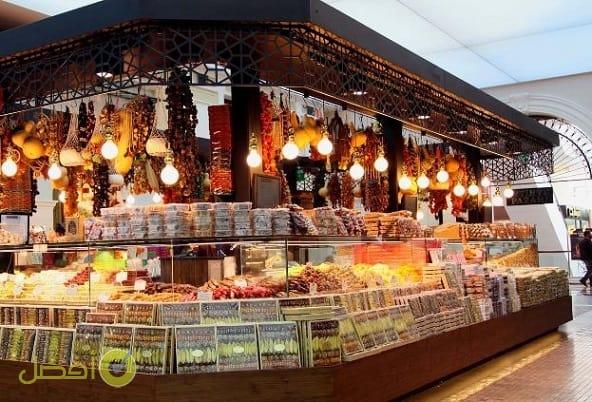 حلقوم ملاتية بازاري في اسطنبول افضل محل لبيع الحلقوم في اسطنبول
